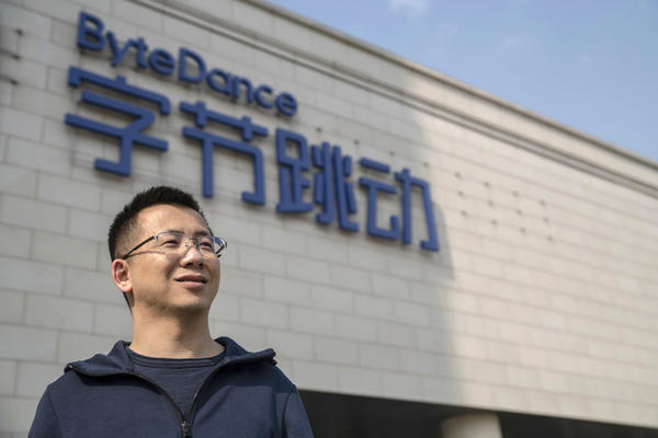 """The Justice Department lawyers say ByteDance CEO Zhang Yiming has made public statements showing he is """"committed to promoting"""" the agenda of the Chinese Communist Party."""