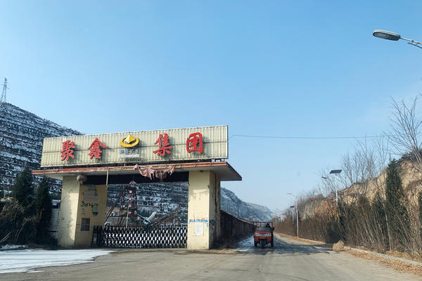 """The front gate of Juxin Mining Co. It remains shuttered after its chairman, Zhang Zhixiong, was sent to prison in 2018 on a 25-year sentence accused of leading a """"gang-like"""" organization."""