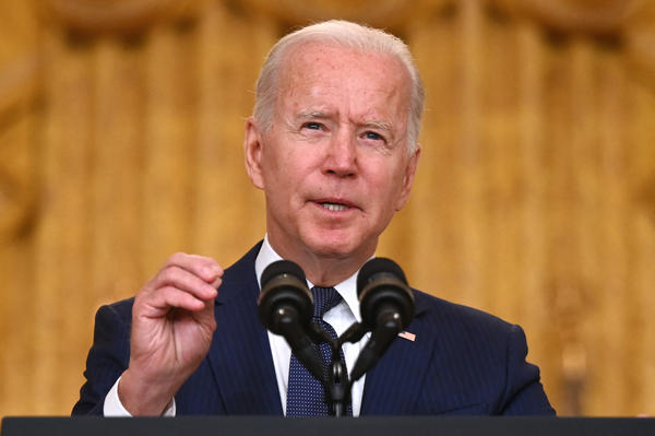 """President Biden took """"responsibility for fundamentally all that's happened of late,"""" at a White House press conference on the deadly attacks outside the Kabul airport and the continuing evacuation."""
