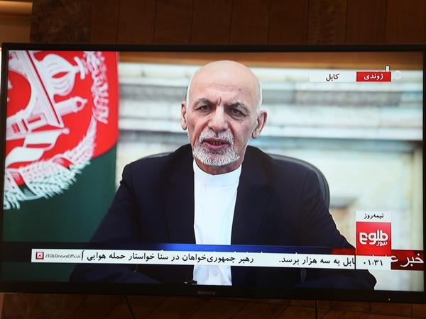 Ashraf Ghani speaks in a televised address on Aug. 14, a day before Afghanistan's capital, Kabul, fell to the Taliban.