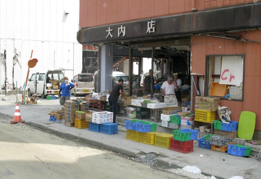 After Quake, Japanese Fishing Port Remains At Risk | WBAA