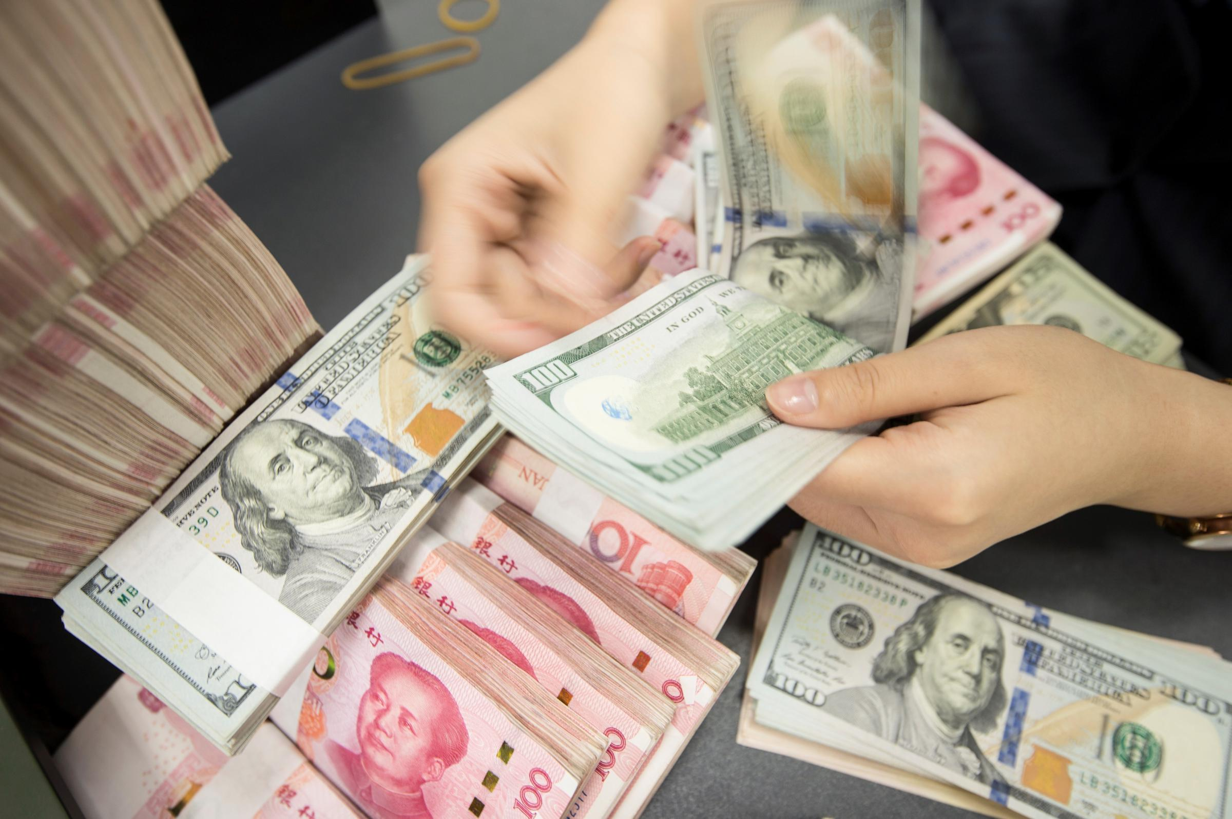 A U S -China Currency War? What You Need To Know | KERA News