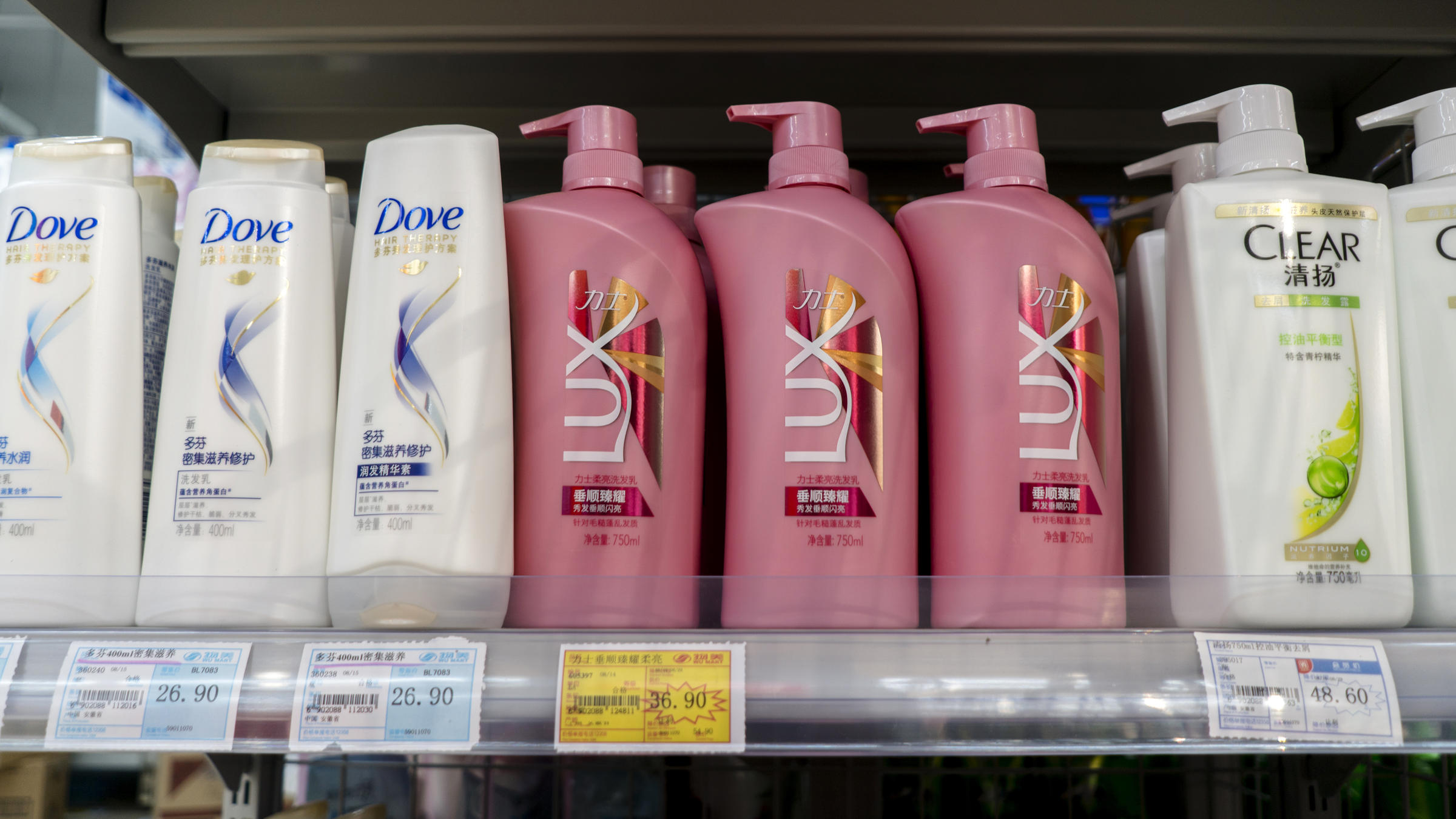 Unilever Vows To Reduce Plastic Packaging Use By 2025