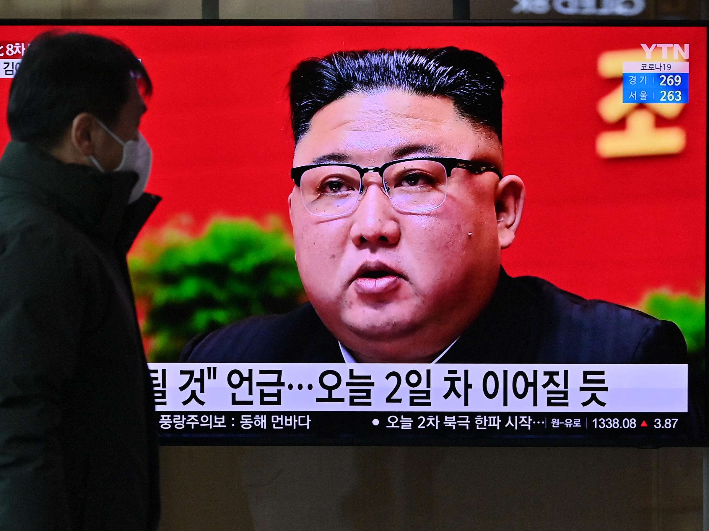 North Korean ruler Kim admits mistakes during party meeting
