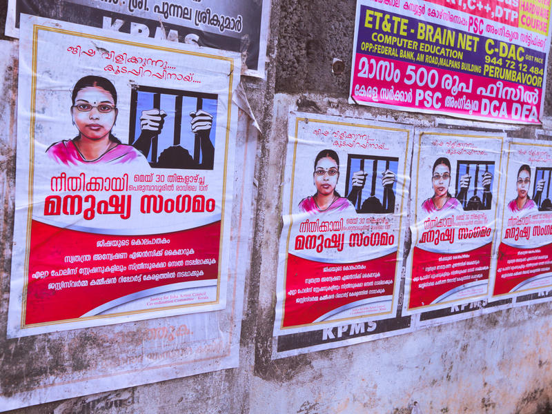 "Jisha's face peers out from posters across the state demanding ""Justice for Jisha."""