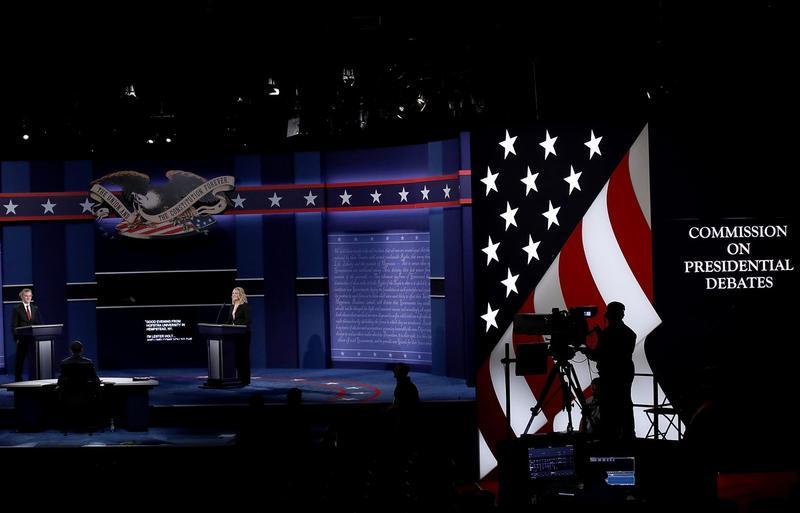 Hillary Clinton, Donald Trump Go Head To Head In First Presidential Debate