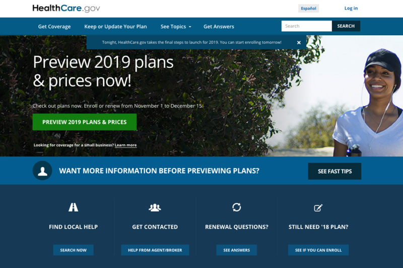 (Screengrab healthcare.gov)