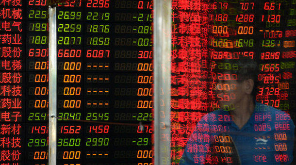 What the China stock market roller coaster means | WOSU Radio