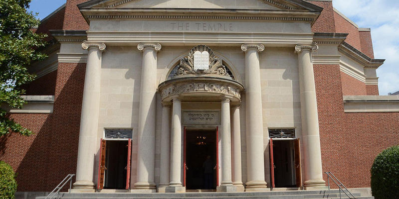 This is the 150th anniversary year of The Temple, the oldest synagogue in Atlanta.
