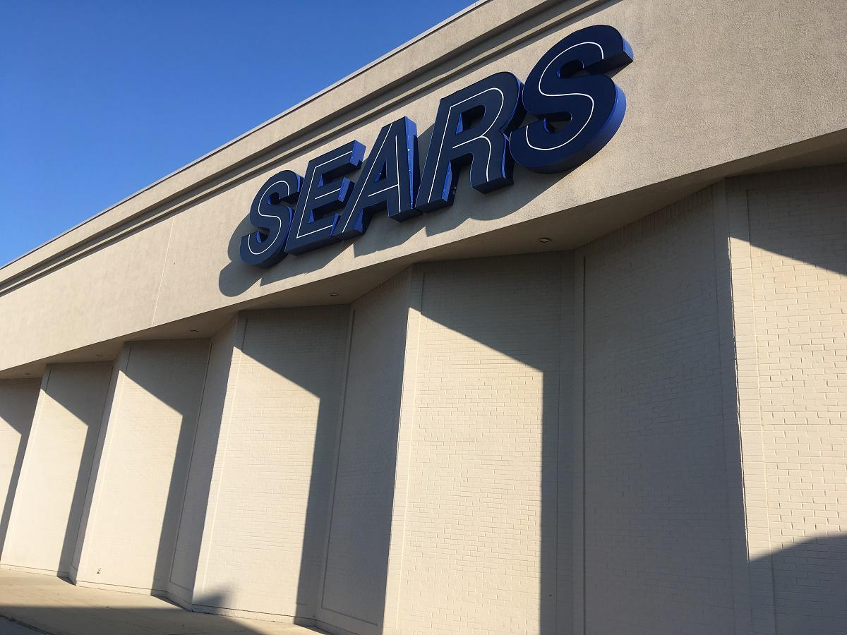 Sears Announced On Wednesday It Was Closing Its S In Bloomington And 45 Other Locations