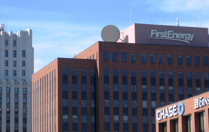 photo of FirstEnergy building
