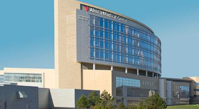 A photo of the exterior of University Hospitals Ahuja Medical Center.
