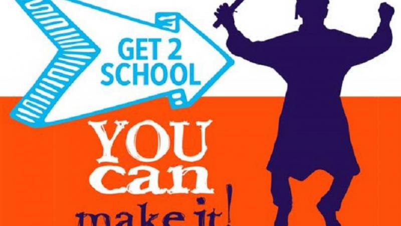 Get 2 School logo