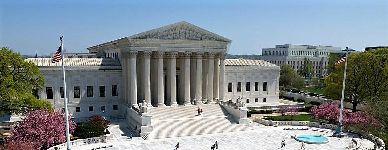 Supreme Court building, Washington, DC