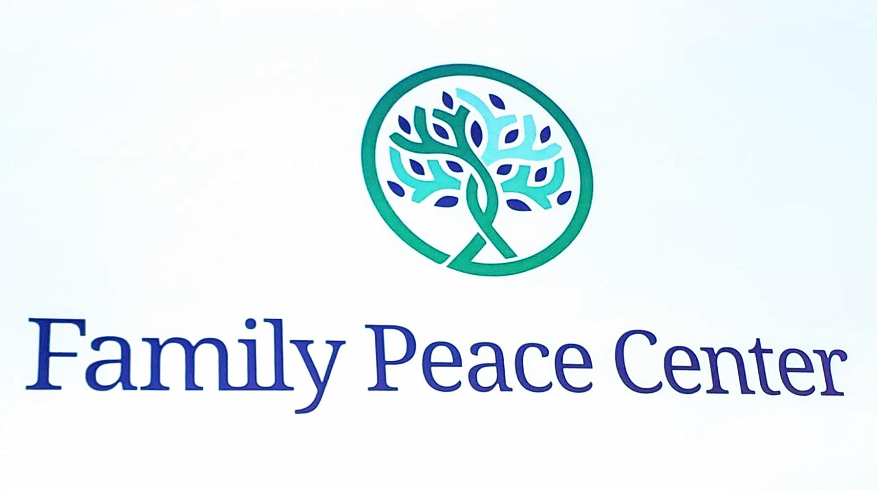 Rockford Moving Forward On 'Family Peace Center' | WNIJ and WNIU
