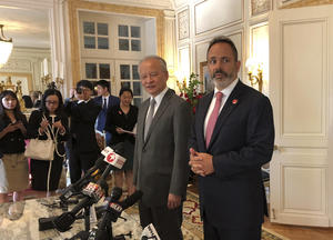 Bevin Promotes Chinese Partnership Amid US Trade Dispute | WUKY