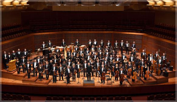 San Francisco Symphony Calendar.July 2018 With The San Fransisco Symphony Orchestra Wxxi Fm